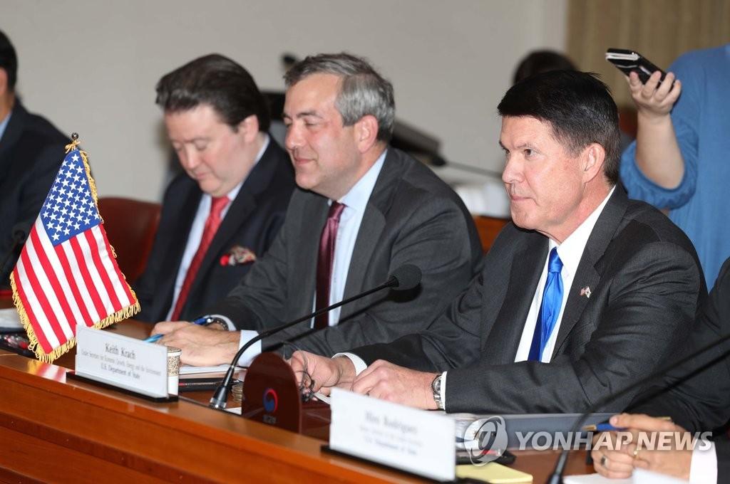韩美第四次战略经济对话现场 韩联社