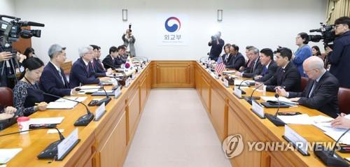 第四次韩美战略经济对话在首尔举行