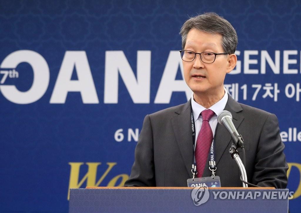 第十七届亚通组织大会今在首尔开幕