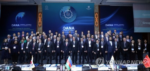亚通组织发表《首尔宣言》支持半岛和平进程