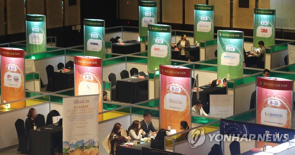 资料图片:2019年11月7日,外企就业洽谈会在首尔格蓝德洲际酒店举行。 韩联社