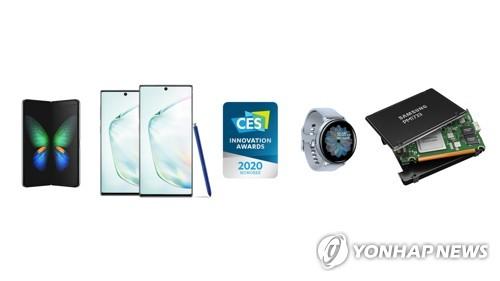 三星电子46款产品获2020美国CES创新奖