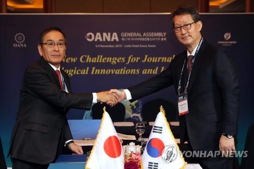 韩联社与共同社签合作谅解备忘录