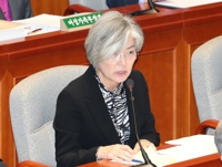 韩外长:韩日军情协定终止或利于朝中安全