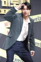 演员李昇基