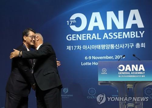 第十七届亚通组织大会在首尔圆满落幕
