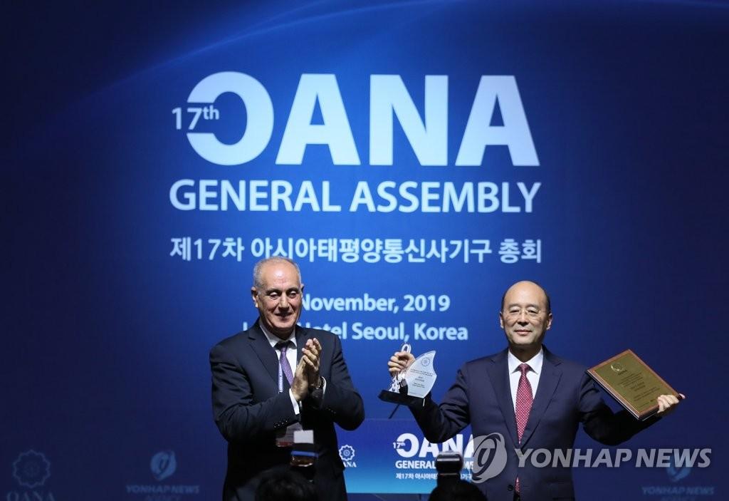 新华社荣获OANA奖