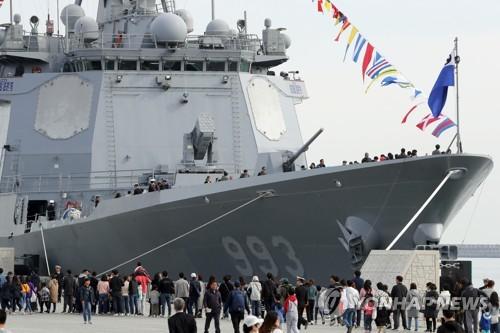 宙斯盾舰向民众开放