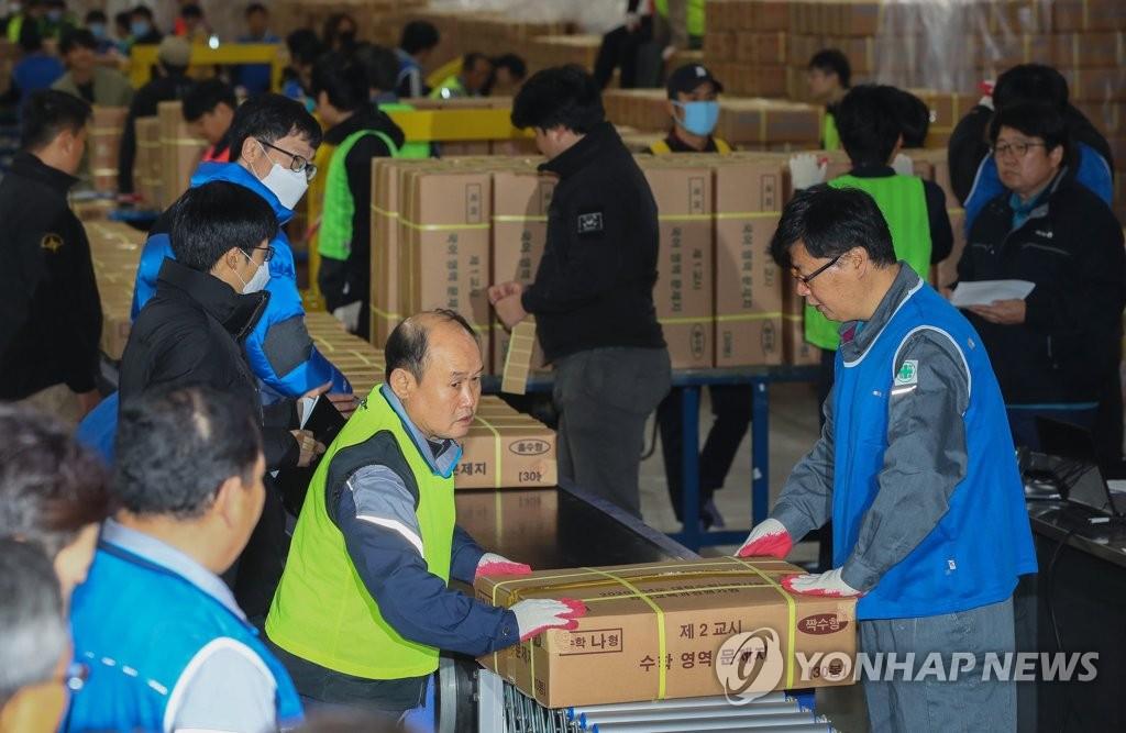 韩国2020学年高考试卷答卷今起分发至各考区
