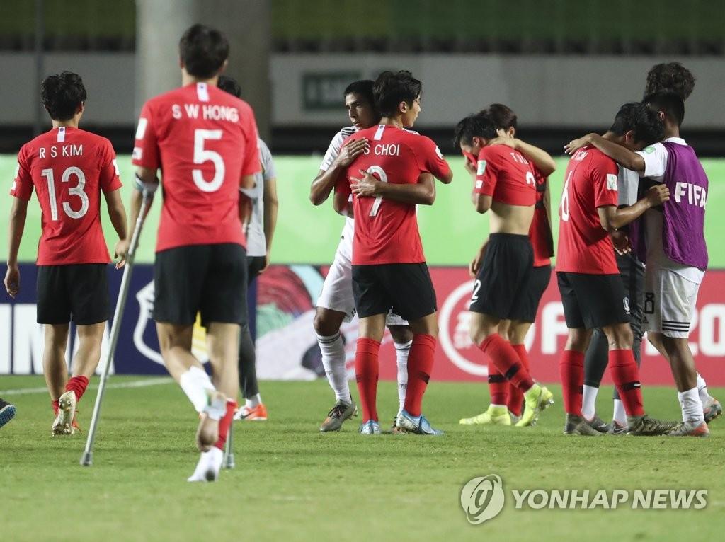韩国男足无缘晋级U17四强