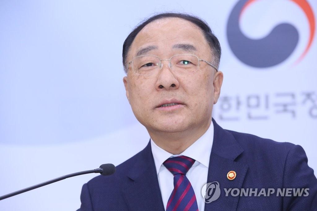 韩国财长表经济提速决心
