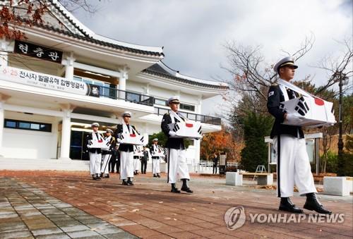 韩战亡兵遗骸入棺仪式