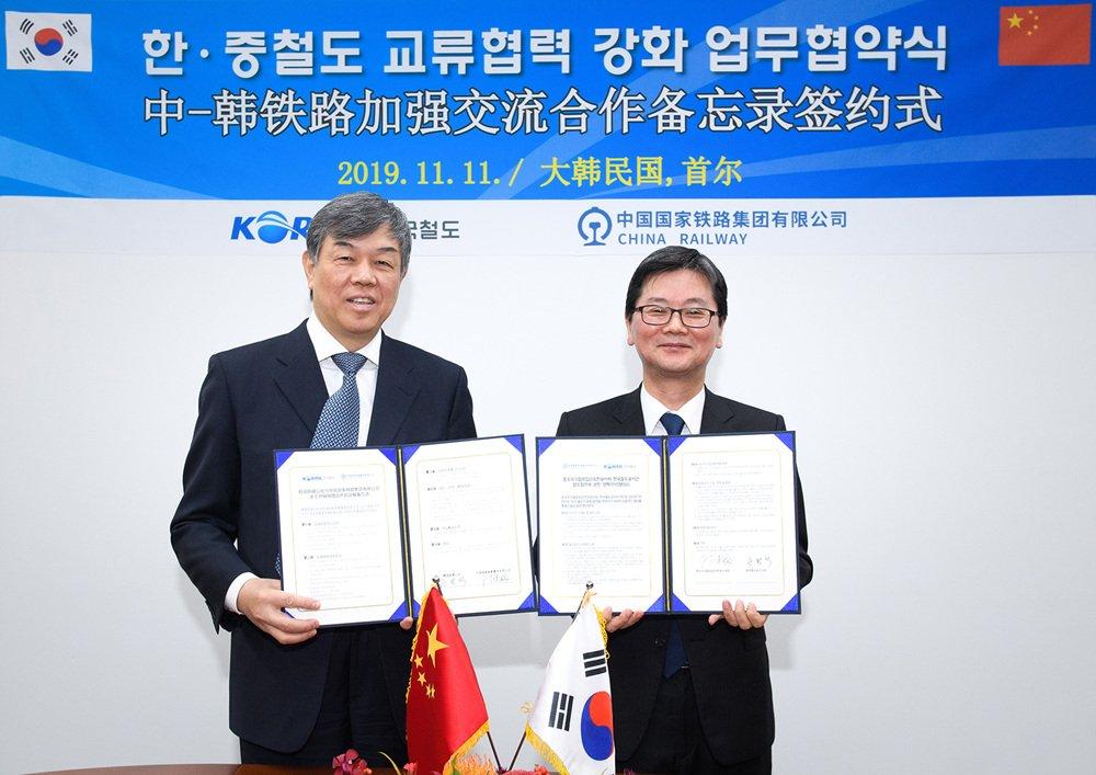 韩中加强铁路合作