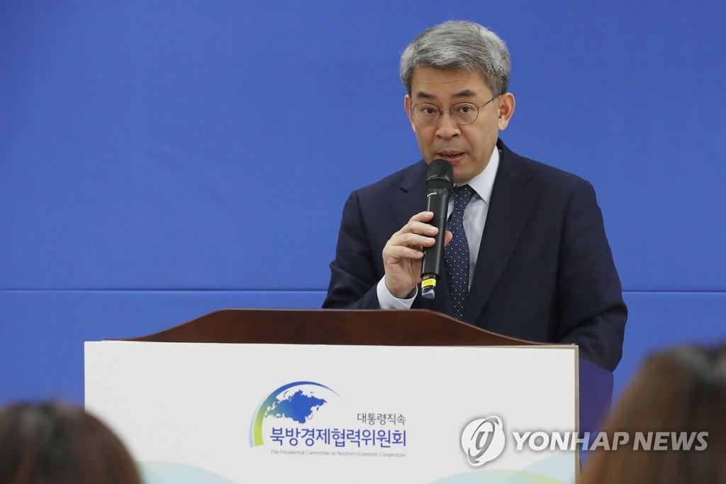 韩国拟与中国东三省加强经贸人文合作