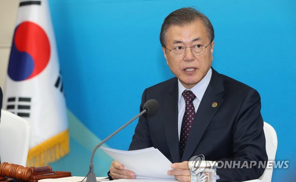 文在寅在釜山召开国务会议预热韩-东盟峰会