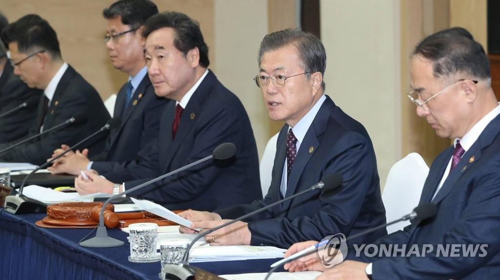 11月12日,在釜山会展中心,文在寅(右二)主持国务会议。韩联社