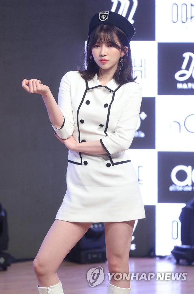 NATURE成员Loha