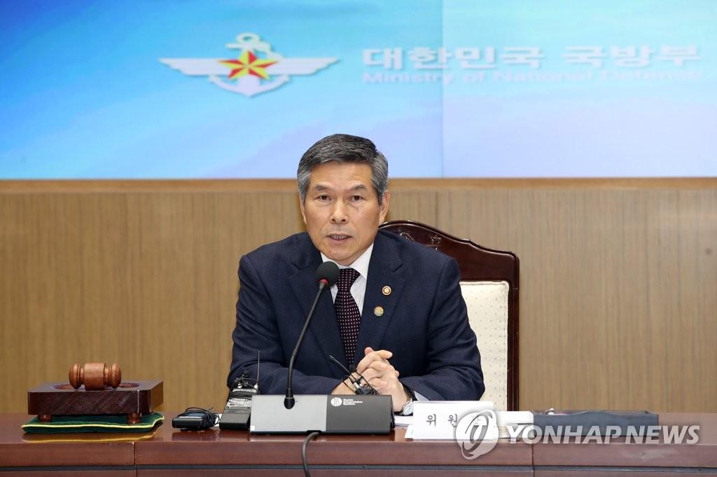 韩国防长郑景斗将对沙特进行正式访问