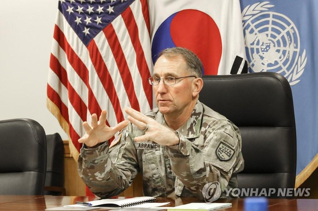 资料图片:罗伯特·艾布拉姆斯 韩联社/驻韩美军司令部供图(图片严禁转载复制)