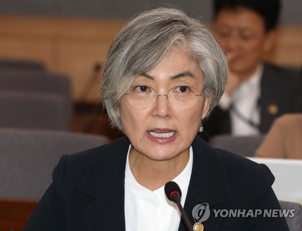 韩外长:朝鲜挑衅无助于半岛和平进程