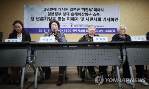 韩慰安妇受害者出席索赔庭审哭诉受害经历