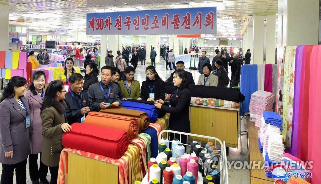 朝鲜消费品展开幕