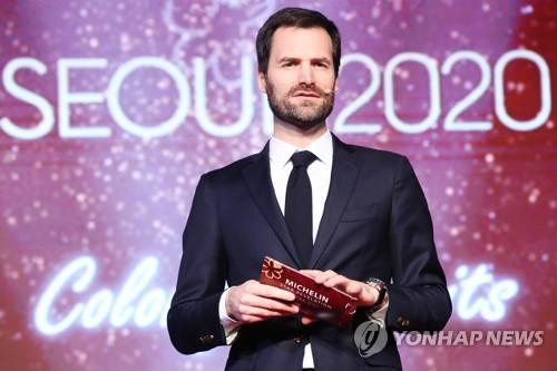 米其林指南首尔2020发布会