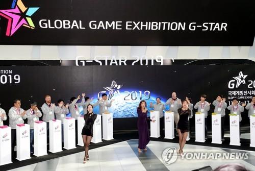 韩国游戏展G-STAR开幕