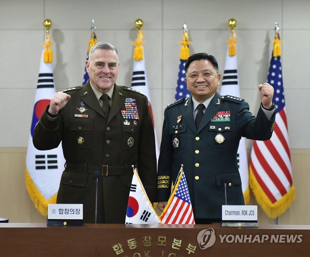 韩美联参议长合影