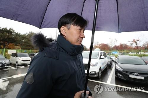 韩前法务部长曹国