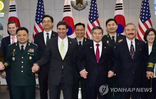 第51次韩美安保会议