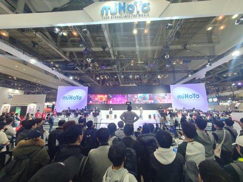 第一届韩中日电竞对抗赛组委会成立
