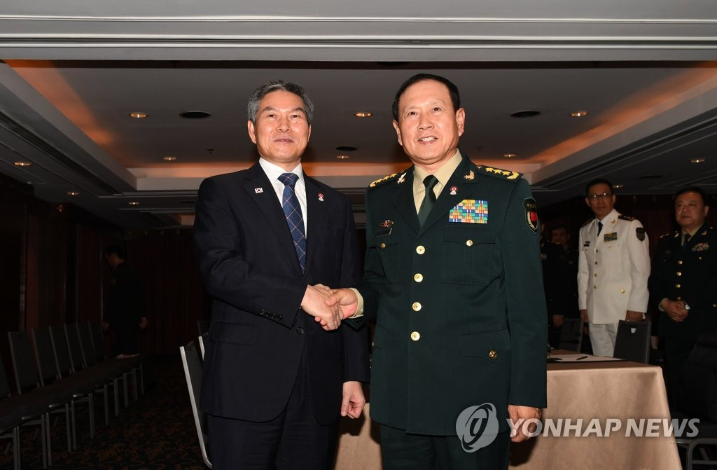 韩中国防部长通电话商讨抗疫