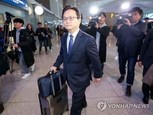 韩日世贸磋商韩方代表团启程赴瑞士