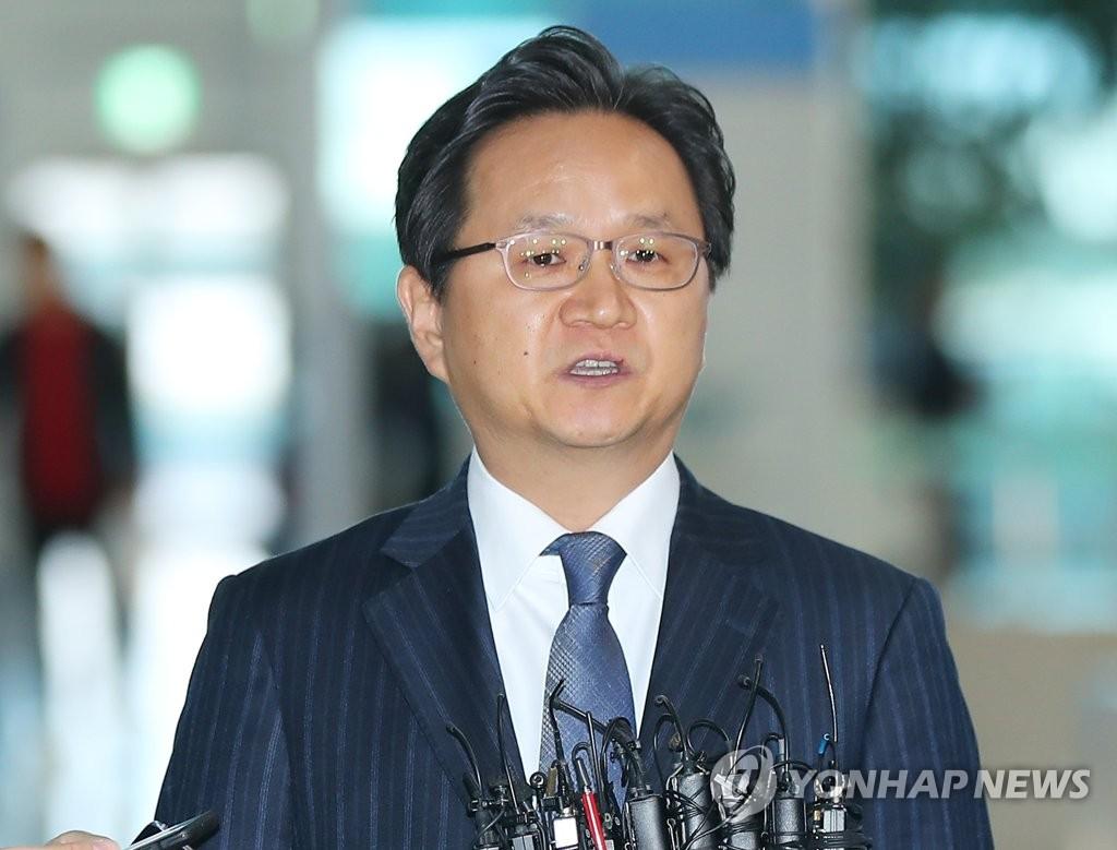 韩官员启程出席韩日磋商