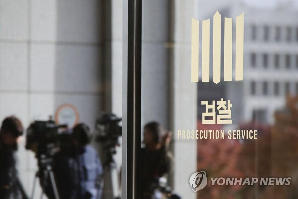 韩国前法务部长官曹国二次受讯