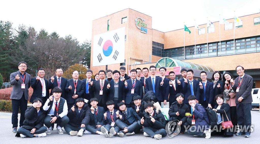 韩中学生友好交流