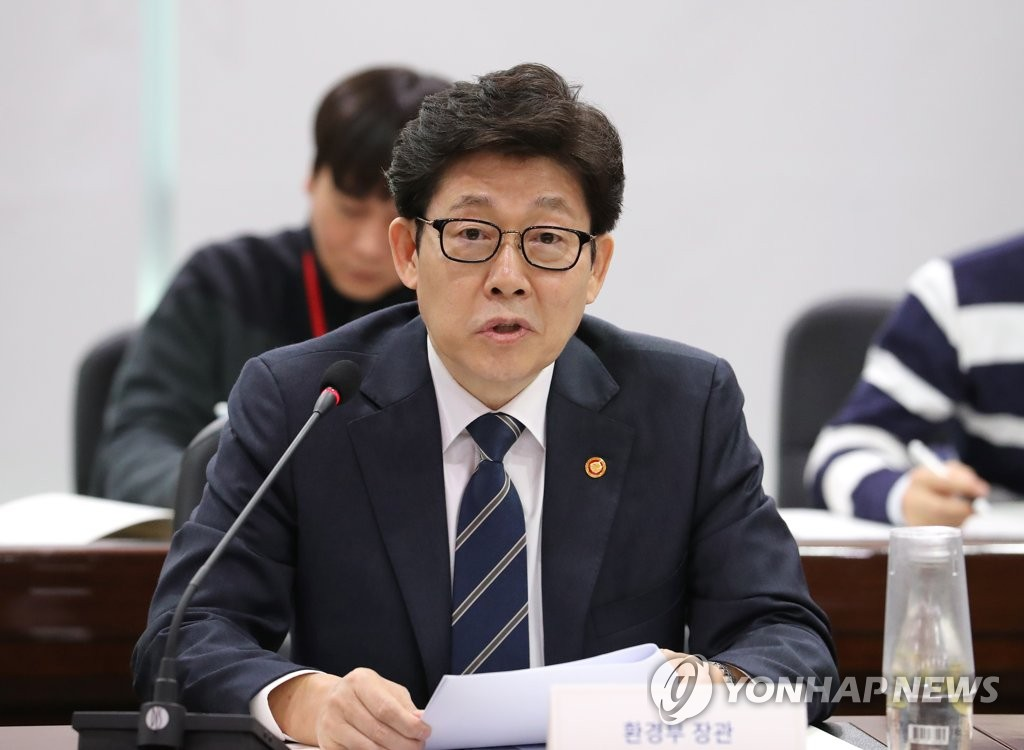 第21次韩中日环境部长会议本周在日本举行