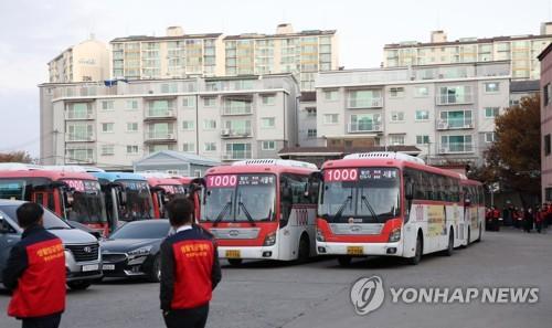 高阳公交罢工