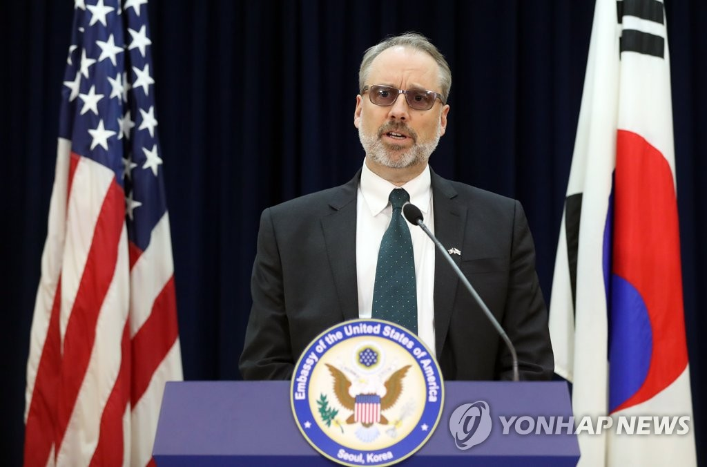 美国代表介绍韩美军费谈判结果
