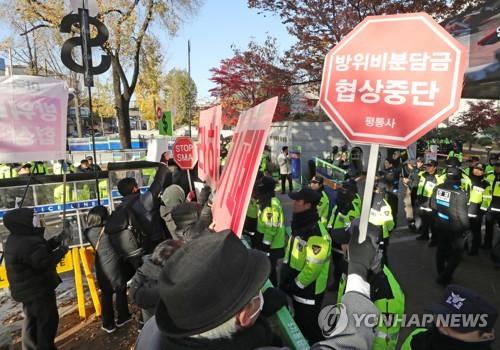 公民团体反对韩美军费谈判