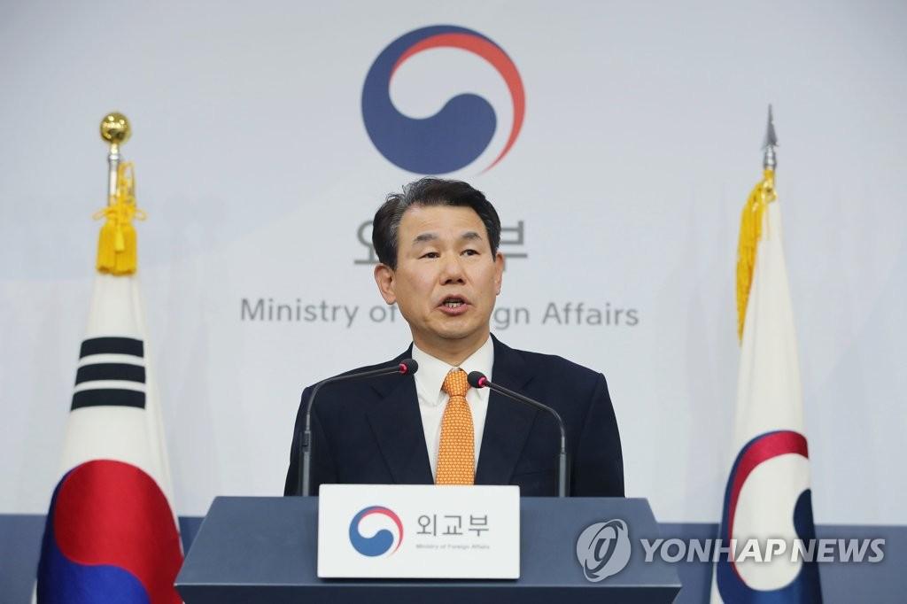 韩谈判代表:韩美军费分担分歧大 没谈裁撤美军