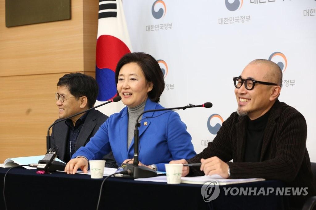 韩国举行初创企业庆典助力韩企走出去
