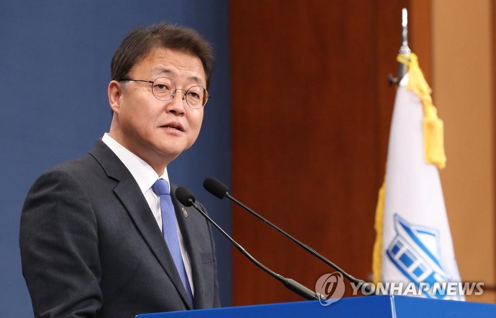 韩国青瓦台经济幕僚朱亨喆 韩联社