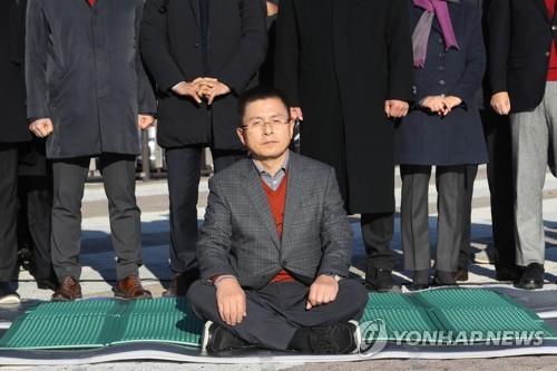 韩国党党首绝食斗争