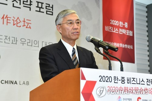 中国驻韩大使邱国洪致辞