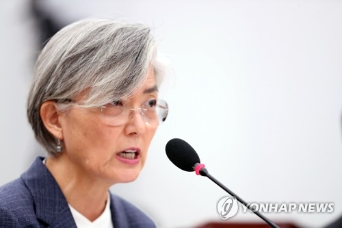 韩外长:日本态度若无变化军情协定明将终止