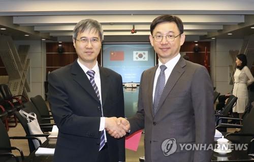 韩中启动自贸协定第二阶段第六轮谈判