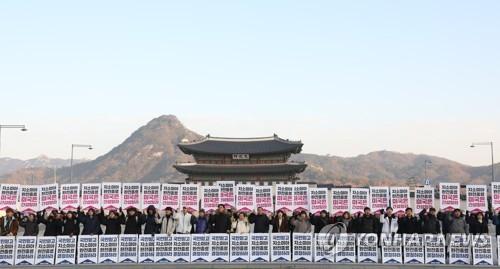 民团要求完全终止韩日军情协定