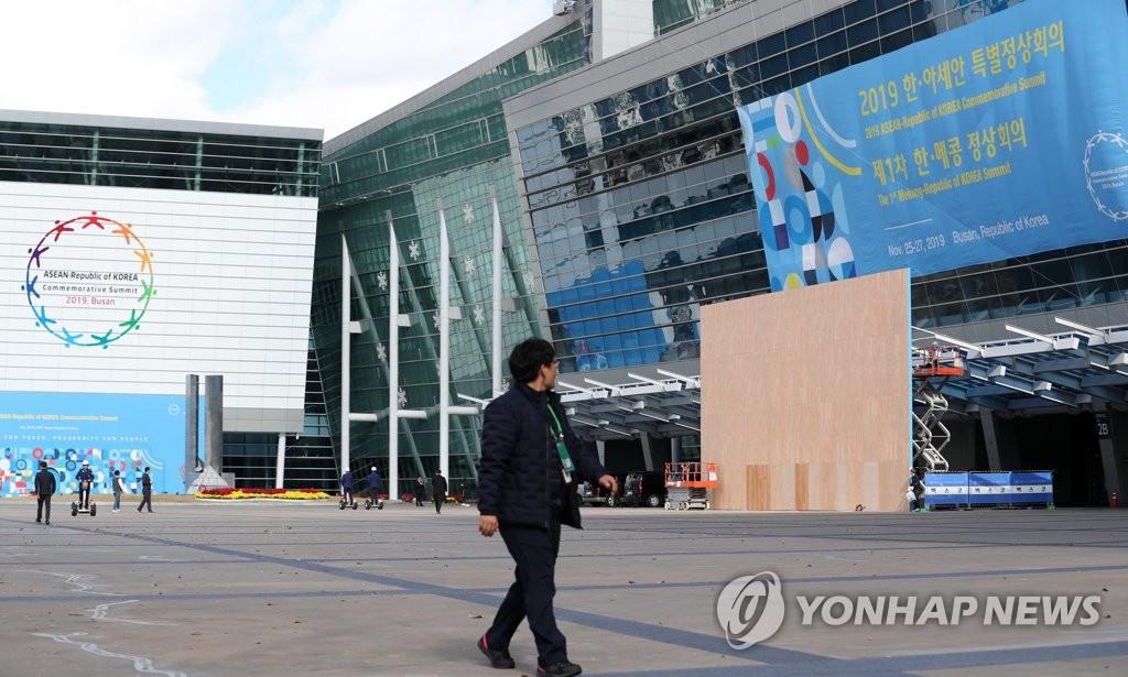 资料图片:11月22日上午,在釜山市海云台区,釜山会展中心挂起2019韩国-东盟峰会横幅。 韩联社